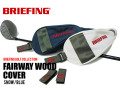BRIEFING(ブリーフィング)ヘッドカバー