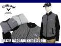 Callaway apparel(キャロウェイ アパレル)ニットブルゾン