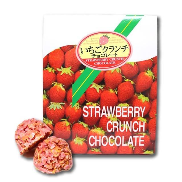 【春季限定】いちごクランチチョコレート 15個入り
