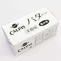 カルピスバター(無塩)