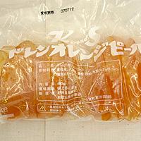 オレンジピール400g