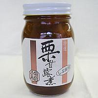 渋皮付栗の甘露煮 500g