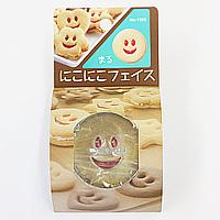 クッキー抜き型 にこにこフェイス まる