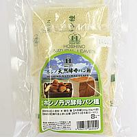 ホシノ丹沢酵母パン種250g(50g×5入)