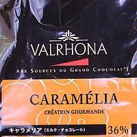【バローナ】 キャラメリア 36% 1kg