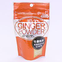 ひしわ GINGER POWDER 20g