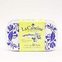 La cantine 鯖フィレ エクストラバージンオイル