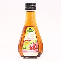 キューネ 赤ワインビネガー 100ml
