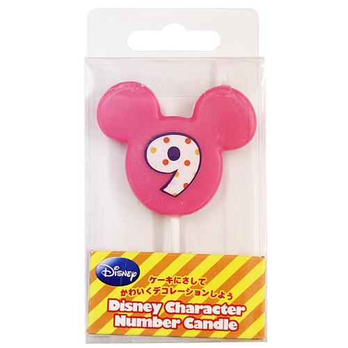 ディズニー ナンバーキャンドル No.9