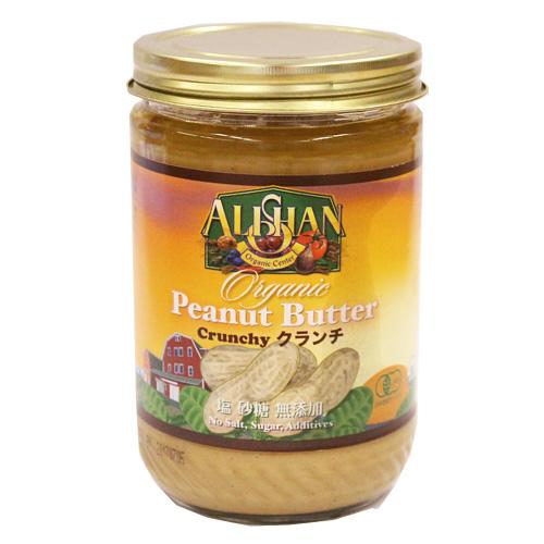 アリサン 有機ピーナッツバター 無塩・無糖・無添加 454g