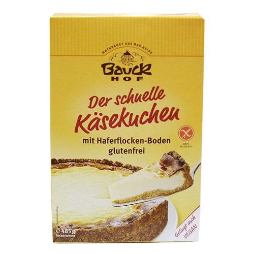 Bauckhof グルテンフリー チーズケーキミックス粉  485g (クラフト295gファイリング190g)