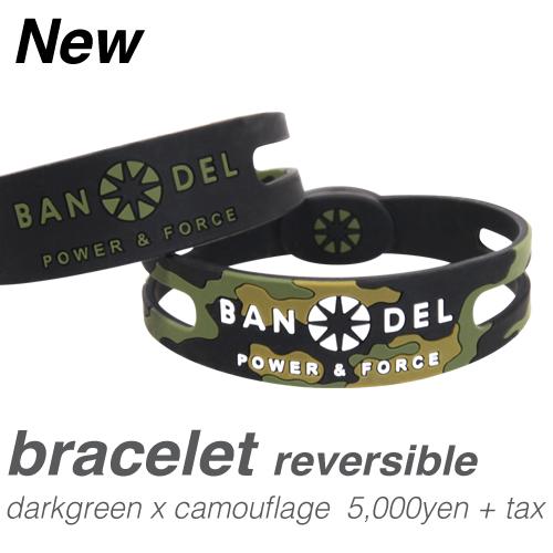 【BANDEL|バンデル】 BANDEL bracelet (バンデルブレスレット)(リバーシブル)(ダークグリーン)
