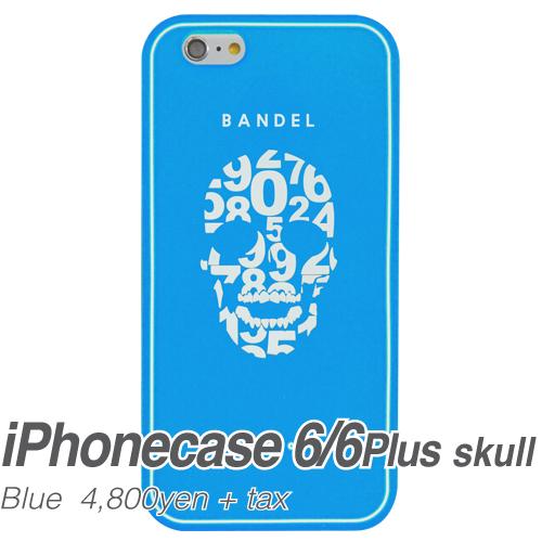 【BANDEL バンデル】BANDEL スマートフォンケース iPhonecase 6/6Plus対応(ブルースカル)