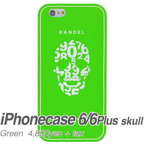 【BANDEL|バンデル】BANDEL スマートフォンケース iPhonecase 6/6Plus対応(グリーンスカル)