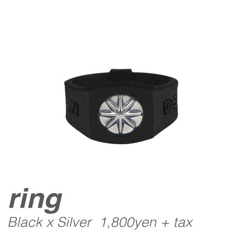 【BANDEL|バンデル】 BANDEL PRATE RING バンデルプレートリング Black×Silver