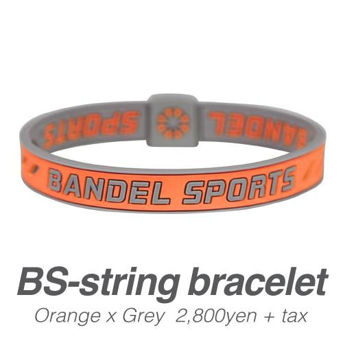 【BANDEL|バンデル】 BANDEL SPORTS STRING BRACELET バンデルスポーツストリングブレスレット Orange×Gray
