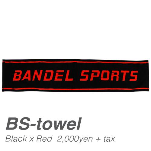 【BANDEL|バンデル】 BANDEL SPORTS TOWEL バンデルスポーツタオル Black×Red