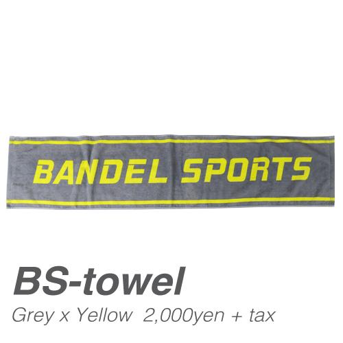 【BANDEL|バンデル】 BANDEL SPORTS TOWEL バンデルスポーツタオル Gray×Yellow