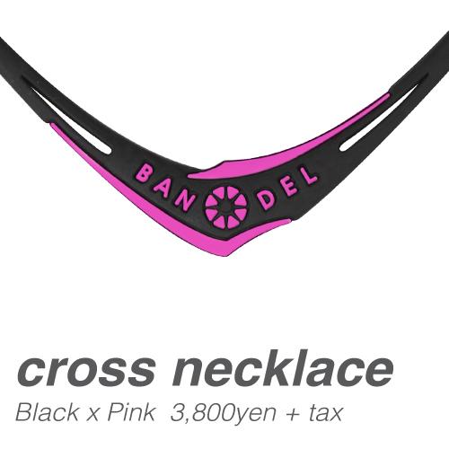 【BANDEL|バンデル】 CROSS NECKLACE クロスネックレス Black×Pink