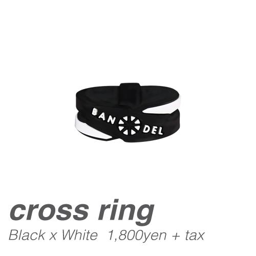 【BANDEL|バンデル】 CROSS RING クロスリング Black×White