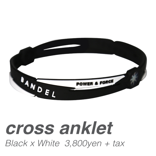 【BANDEL|バンデル】 CROSS ANKLET クロスアンクレット Black×White