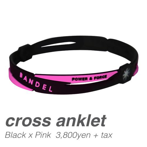 【BANDEL|バンデル】 CROSS ANKLET クロスアンクレット Black×Pink