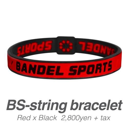 【BANDEL|バンデル】 BANDEL SPORTS STRING BRACELET バンデルスポーツストリングブレスレット Red×Black