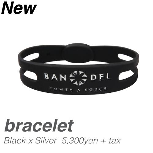 【BANDEL|バンデル】 BANDEL bracelet (バンデルブレスレット)(ブラックシルバー)