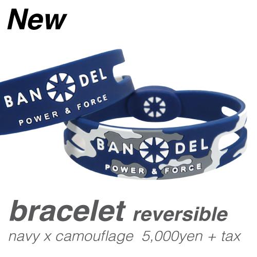 【BANDEL|バンデル】 BANDEL bracelet (バンデルブレスレット)(リバーシブル)(ネイビーカモフラージュ)