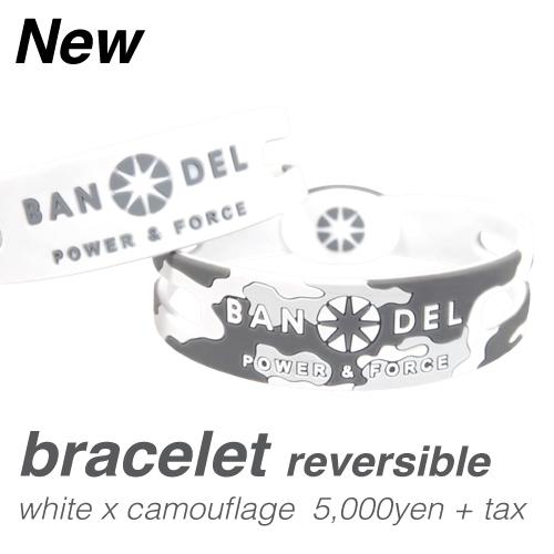 【BANDEL|バンデル】 BANDEL bracelet (バンデルブレスレット)(リバーシブル)(ホワイトカモフラージュ)