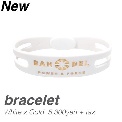 【BANDEL|バンデル】 BANDEL bracelet (バンデルブレスレット)(ホワイトゴールド)