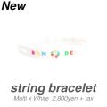 【BANDEL バンデル】 BANDEL bracelet (バンデルブレスレット)(ストリング)ホワイトマルチカラー
