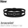 【BANDEL バンデル】 BANDEL bracelet (バンデルブレスレット)(ブラックシルバー)