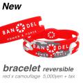 【BANDEL バンデル】 BANDEL bracelet (バンデルブレスレット)(リバーシブル)(レッドカモフラージュ)