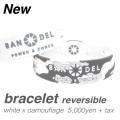 【BANDEL バンデル】 BANDEL bracelet (バンデルブレスレット)(リバーシブル)(ホワイトカモフラージュ)