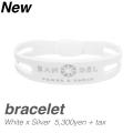 【BANDEL バンデル】 BANDEL bracelet (バンデルブレスレット)(ホワイトシルバー)