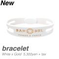 【BANDEL バンデル】 BANDEL bracelet (バンデルブレスレット)(ホワイトゴールド)