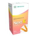 Next K(ネクストケイ)核酸入り生ゼリータイプ(30包入)