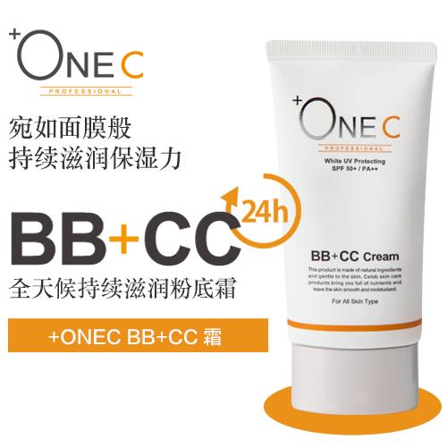 プラワンシー BB+CCクリーム(ファンデーション)40g(中国語)