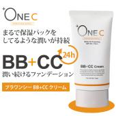 プラワンシ―BB+CCクリーム(ファンデーション)