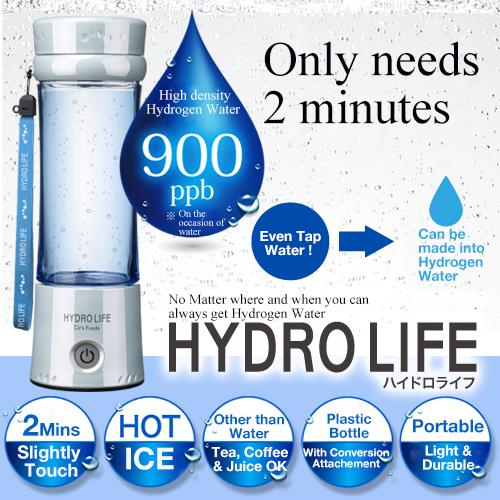 Handy Hydrogen Water Generator 「HYDRO LIFE」