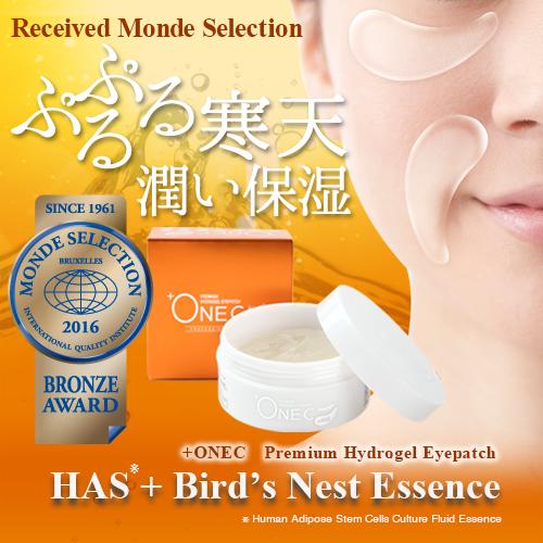 +ONEC Premium Hydrogel Eyepatch