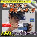 LED�饤���եإåɥ롼��