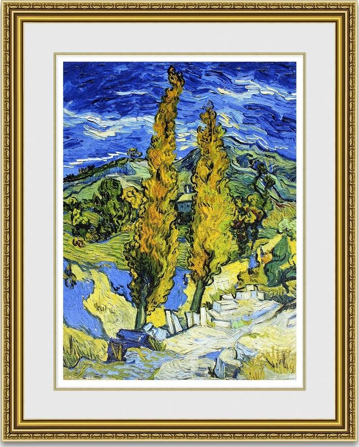 ゴッホ 「The Poplars at Saint-Remy」 額縁付き