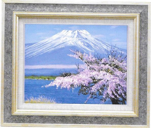 油彩画 加治秀雄富士に桜景色 F6 額縁付き