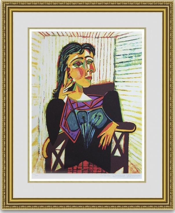 ピカソ 「ドラマールの肖像」 額縁付き