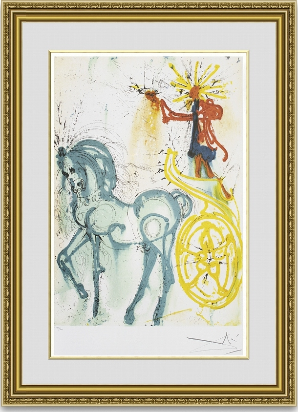 ダリ 「勝利の馬」 額縁付き