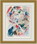 カンディンスキー 「Painting No. 201」 額縁付き