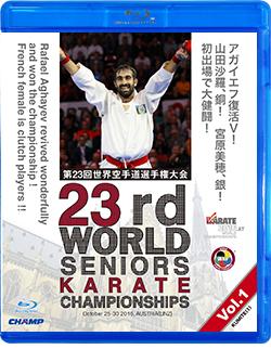 第23回世界空手道選手権大会 Vol.1 【組手編1】 (Blu-ray)