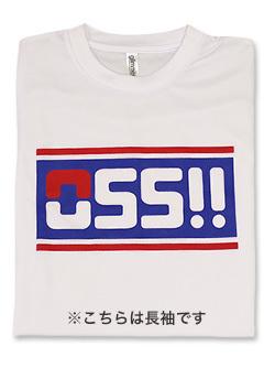 Tシャツ 長袖 OSS!! スポーティ (白) 画像